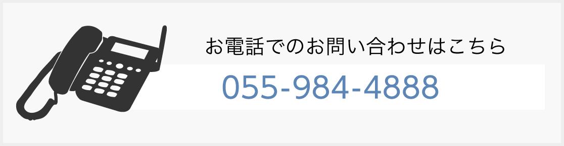 鈴木尚剛税理事務所電話番号