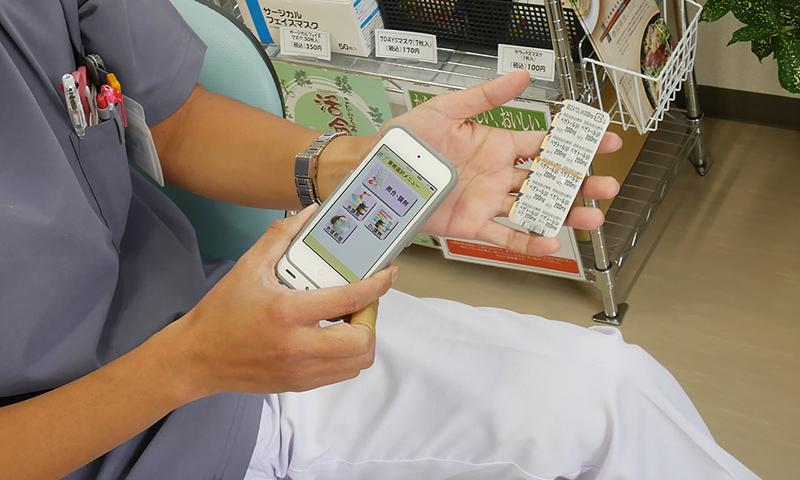 患者様とお薬をデータで管理