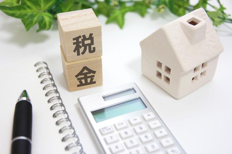 相続税額の計算の流れ 修正申告した場合の計算例